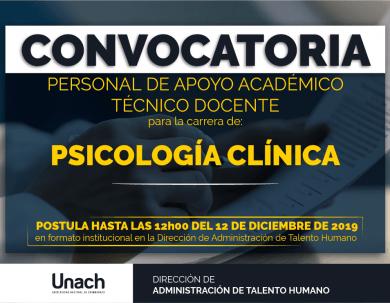 CONVOCATORIA PERSONAL DE APOYO ACADÉMICO DOCENTE CARRERA DE PSICOLOGÍA CLÍNICA