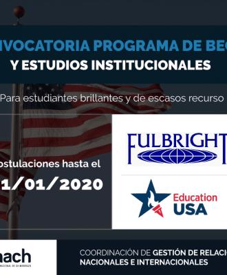 BECA DE EDUCATIONUSA PARA ESTUDIANTES BRILLANTES Y DE ESCASOS RECURSOS
