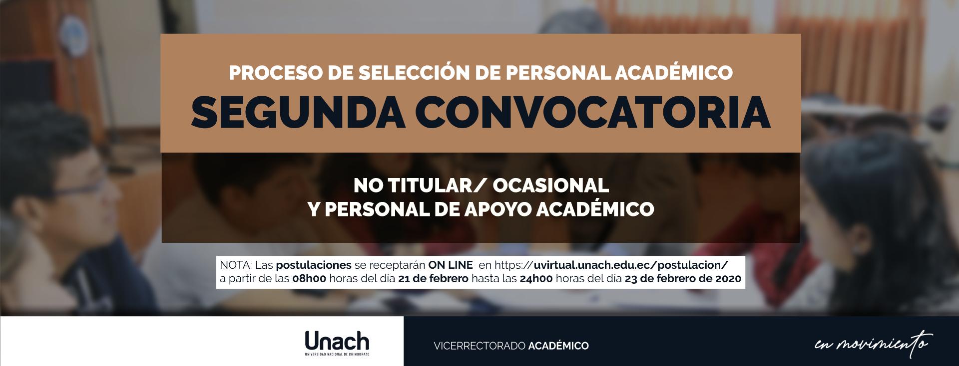 SEGUNDA CONVOCATORIA CONCURSO DE MÉRITOS Y OPOSICIÓN CARGOS PARA REGIMEN LOSEP