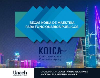 BECAS KOICA DE MAESTRÍA PARA FUNCIONARIOS PÚBLICOS