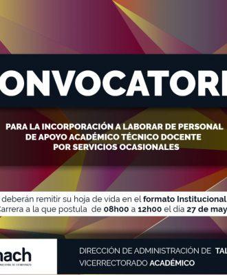 CONVOCATORIA PARA LA INCORPORACIÓN A LABORAR DE PERSONAL  DE APOYO ACADÉMICO TÉCNICO DOCENTE POR SERVICIOS OCASIONALES