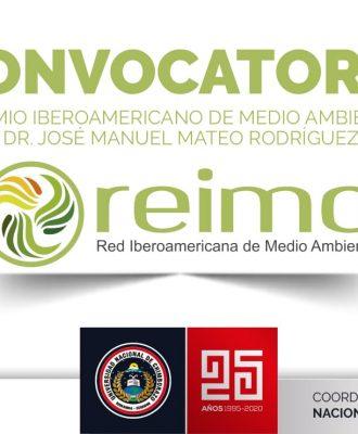 CONVOCATORIA PREMIO IBEROAMERICANO DE MEDIO AMBIENTE