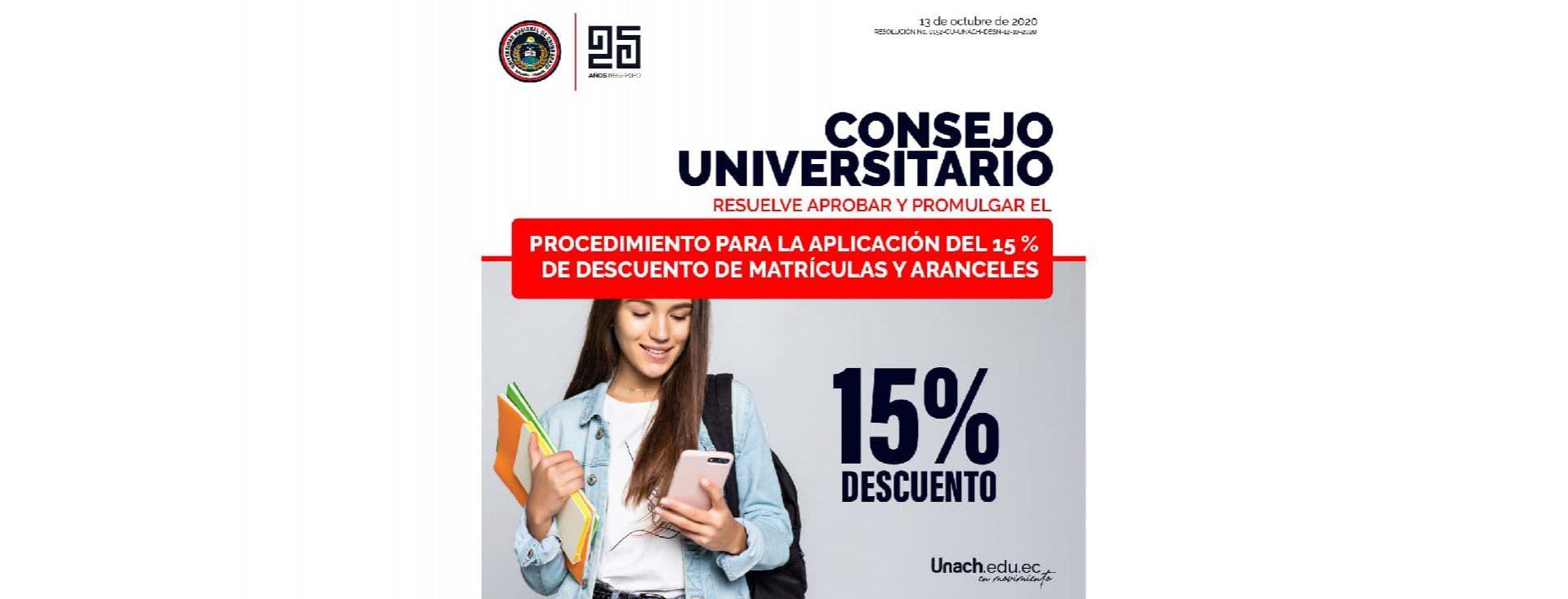 PROCEDIMIENTO PARA LA APLICACIÓN DE DESCUENTO DEL 15% EN MATRÍCULAS Y ARANCELES