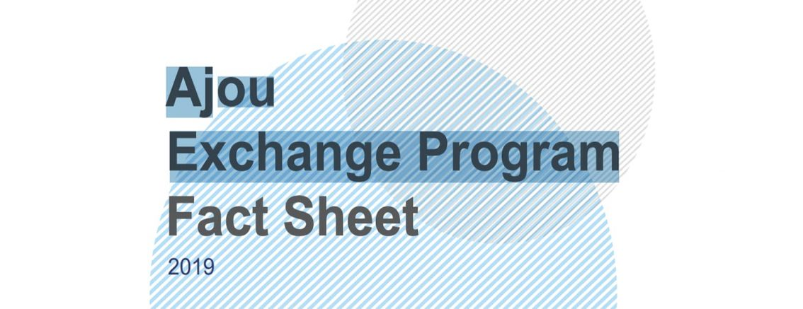 Ajou Exchange Program