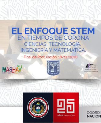 EL ENFOQUE STEM EN TIEMPOS DE CORONA- CIENCIAS, TECNOLOGÍA, INGENIERÍA Y MATEMÁTICA.