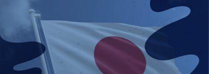 """PREMIO UNESCO-JAPÓN DE EDUCACIÓN PARA EL DESARROLLO SOSTENIBLE 2021 """"EDS'PARA 2030"""""""