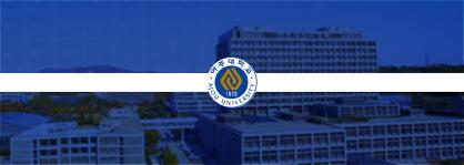 PROGRAMA GENERAL DE INTERCAMBIO EN LA OFICINA DE ASUNTOS INTERNACIONALES DE AJOU - UNIVERSIDAD DE AJOU, COREA