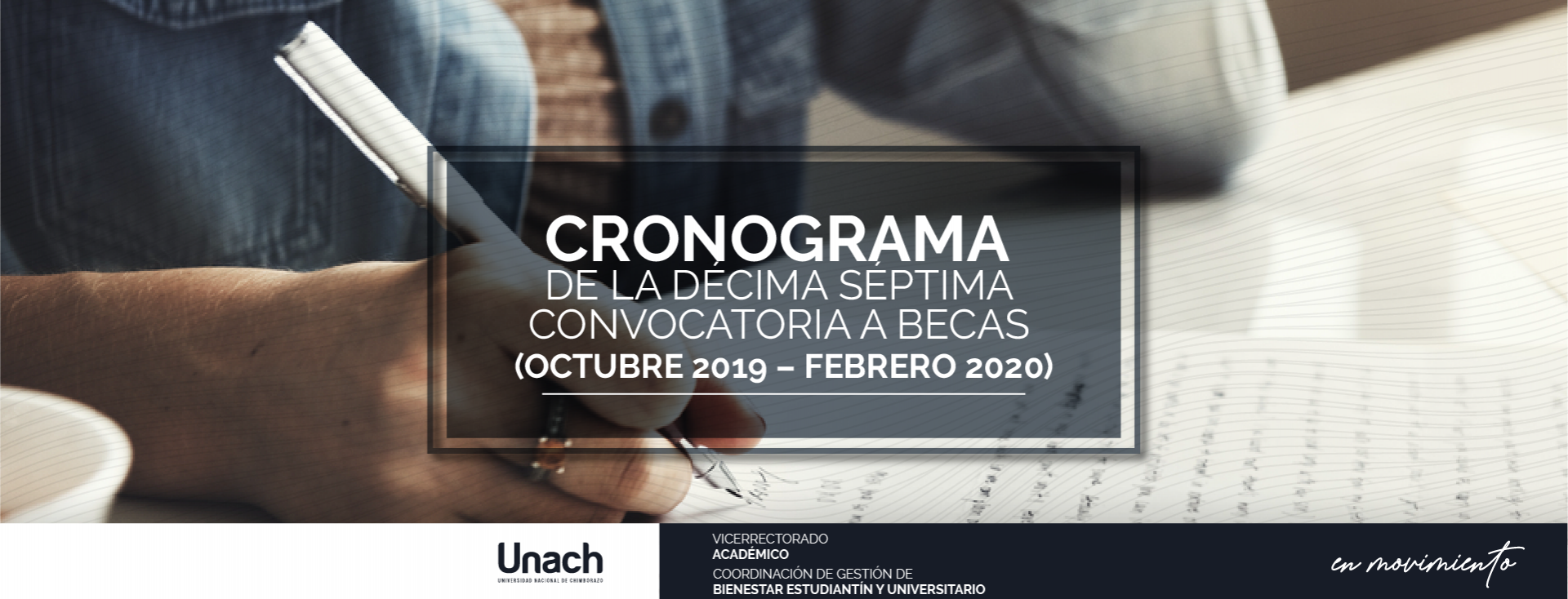 CRONOGRAMA  DE LA DÉCIMA SÉPTIMA  CONVOCATORIA A BECAS  (OCTUBRE 2019 – FEBRERO 2020)
