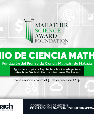 PREMIO DE CIENCIA MATHAHIR