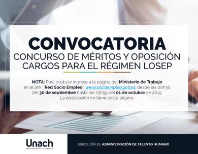 CONVOCATORIA CONCURSO DE MÉRITOS Y OPOSICIÓN CARGOS PARA EL RÉGIMEN LOSEP
